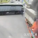 This Is Why You Don't Tailgate Trucks Carrying Liquified Petroleum Gas featured image