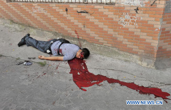Aaliyah Death Photo Dead Body