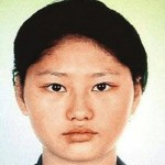 Here Is Slain Fugitive Zhou Kehua's Girlfriend And Likely Accomplice