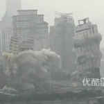 Watch: 107-Meter-Tall Landmark Buildings Implode In Chongqing