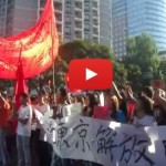 Another Rally In Beijing, This Time To Commemorate The Mukden Incident, Or Something featured image