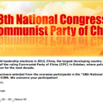 Attention Overseas Foreigners: You're Eligible To Win Something By Filling Out This Survey About The CPC's National Congress