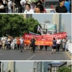 Chengdu anti-Japan protest