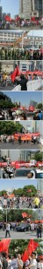 Watch: Thousands Of Protesters Surround The Japanese Embassy In Beijing