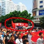 You Can Protest The Diaoyu Islands All You Want, But Hell No To Democracy
