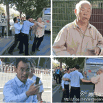Professor Han Deqiang, Founder Of Maoist Organization Utopia, Accused Of Slapping Old Man For Besmirching The Dead Chairman