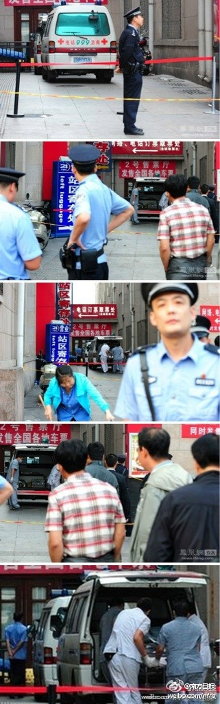 Fatal Double Stabbing At Beijing Railway Station