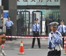 The Two-Day Trial Of Wang Lijun Is Over