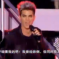 Saturday Night Musical Outro: Adam Lambert – Trespassing (Live On Voice Of China)