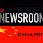 Chinese Newsroom