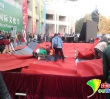Gangnam Style Gone Wrong: Stage Collapses Underneath Dancers In Beijing
