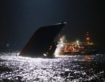 Ferry Crash Off Hong Kong Island Kills At Least 36 [UPDATE]