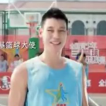 Jeremy Lin KFC commercial featured image