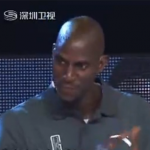 Watch: Kevin Garnett Plays Ping-Pong Against World Champion Wang Hao