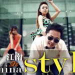 Which Is The Worser Gangnam Style Parody, China Style Or Laowai Style?