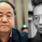 Mo Yan Speaks Out For Jailed Dissident And Fellow Nobel Laureate Liu Xiaobo