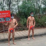 The Last Diaoyu Islands Post You'll See From Us In A While (Hopefully), And It Involves Nudity
