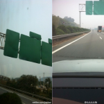 Ningbo highway cover-up