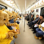 Teddyphobia Sufferers, Beware: Chengdu's Subway Will Be The End Of You