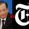 The Official Denials Have Begun In Wen Jiabao vs. New York Times