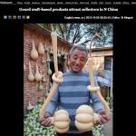 Xinhua's fallopian tubes