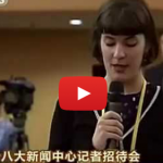 """You Speak Very Good Chinese,"" NDRC Chairman Tells Female Australian Reporter"