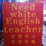 White English teacher