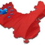 China Twitter