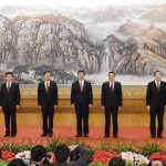China's Magnificent Seven