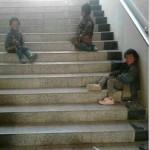 Five Bijie children