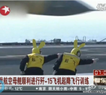 China Successfully Landed A Jet On Its Aircraft Carrier For The First Time On Sunday, And It's Already A Meme