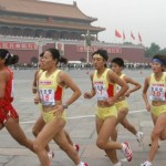Japanese Barred From Beijing Marathon Unless They Run Under Non-Japanese Nationality [UPDATE]