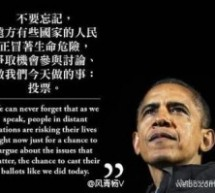 Obama Is An Inspirer Of Nations, Particularly China, And Provides Good Material For English-Language Study
