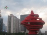 Qingdao, Not Lhasa, Actually Happiest City In China
