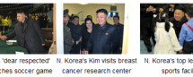 You Think The Onion Is Wacky? Peoples Daily Really, Truly Loves Kim Jong-Un