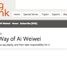 "Ai Weiwei Has A New Blog Called ""The Way Of Ai Weiwei"" [UPDATE]"