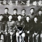 Portraits Of A General Secretary As A Young Man: Xi Jinping Through The Years