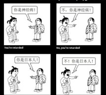 Laowai Comics: The Ultimate Playground Insult