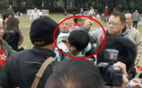Assault at pro-government Hong Kong rally