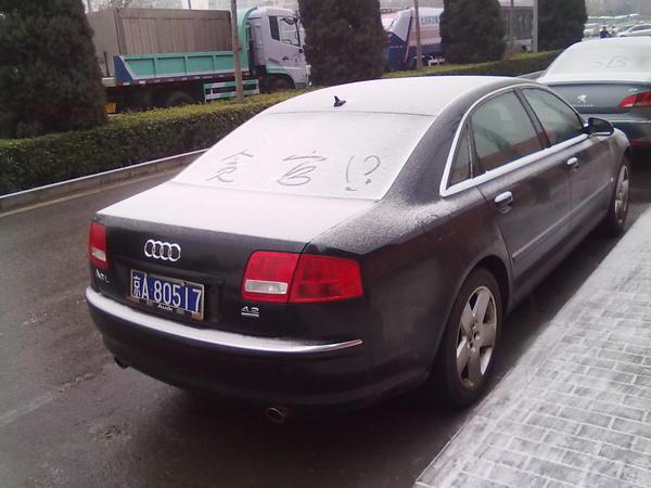 Audi corrupt official