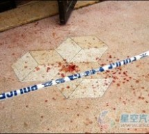 Another School Attack: 23-Year-Old Anhui Student Murders Classmate With Hatchet