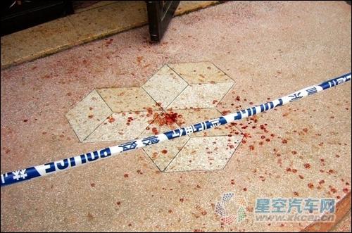 Ax murder Anhui