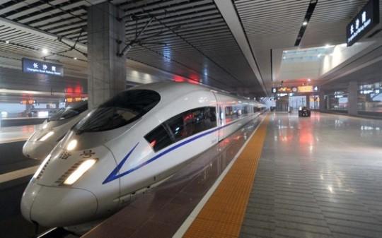 Beijing-Guangzhou high-speed rail