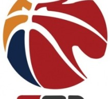 Chinese Basketball May Be In The Midst Of A Point-Shaving Scandal