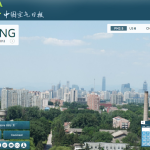 Asia Society is seeking a Beijing-based photographer. Maybe you?