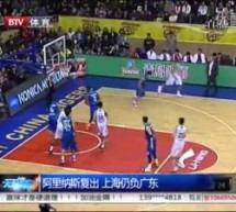 Gilbert Arenas Scores 5 Points In First Game Back Since Groin Injury, Team Loses