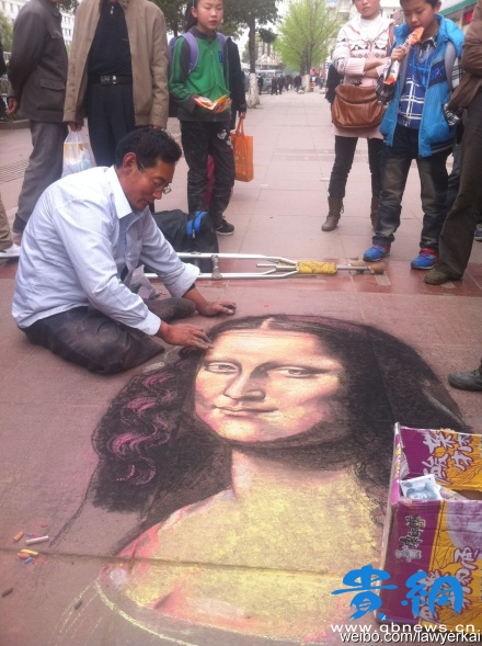 Lan Gui Mona Lisa
