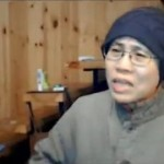 Liu Xia video