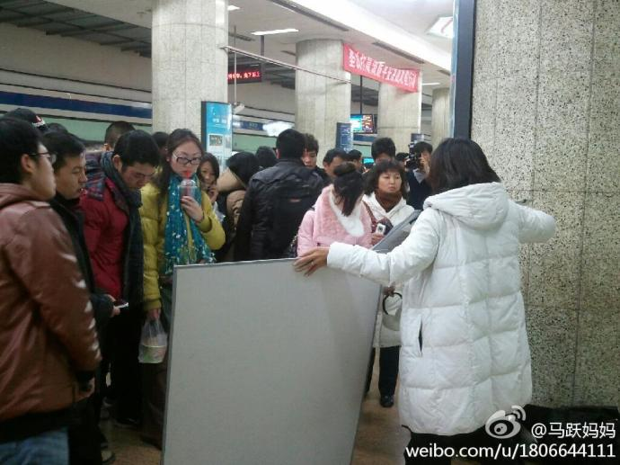 Mother detained Beijing subway petitioner 3