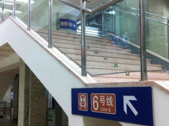 Subway Line 6